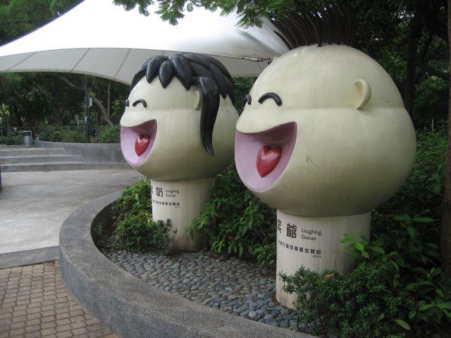 Laughing Corner, Victoria Park